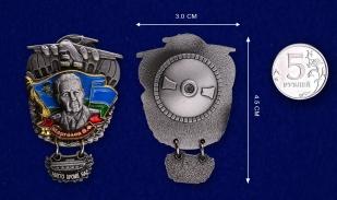 """Знак """"Генерал Маргелов"""" - сравнительный размер"""