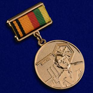 Знак Генерал Пикалов МО РФ - общий вид
