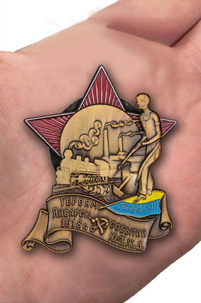 """Заказать знак """"Героям январских событий 1918 года"""""""