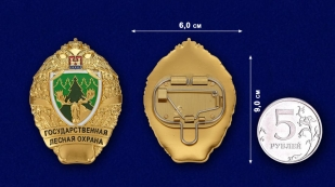 Знак Лесной охраны - сравнительный размер
