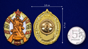 Знак ГСВГ - сравнительный размер