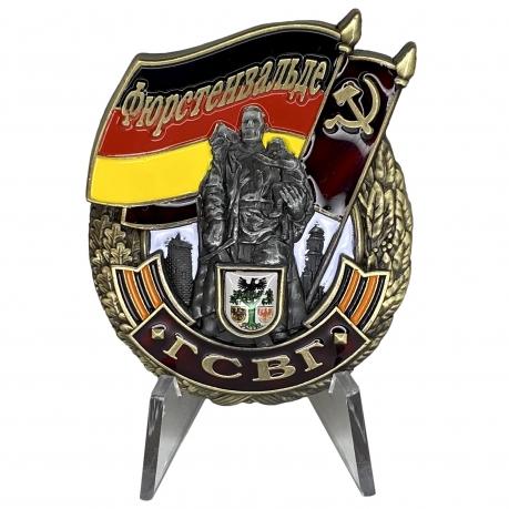 Знак ГСВГ Фюрстенвальде на подставке