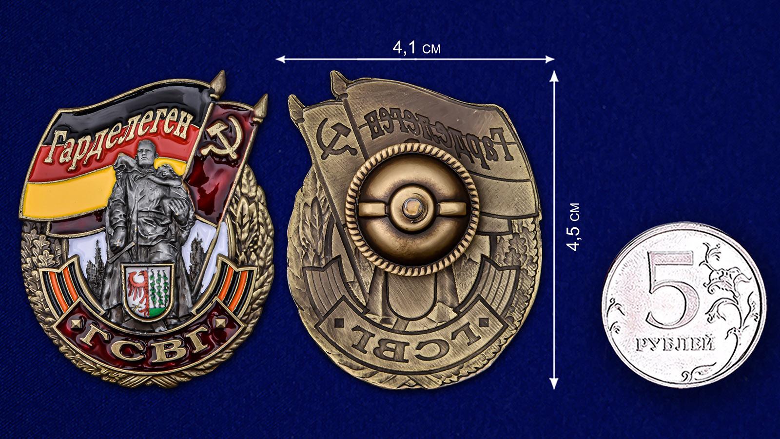 Знак ГСВГ Гарделеген - сравнительный размер
