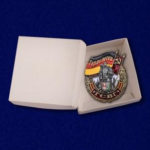 Знак ГСВГ Гарделеген - в коробке