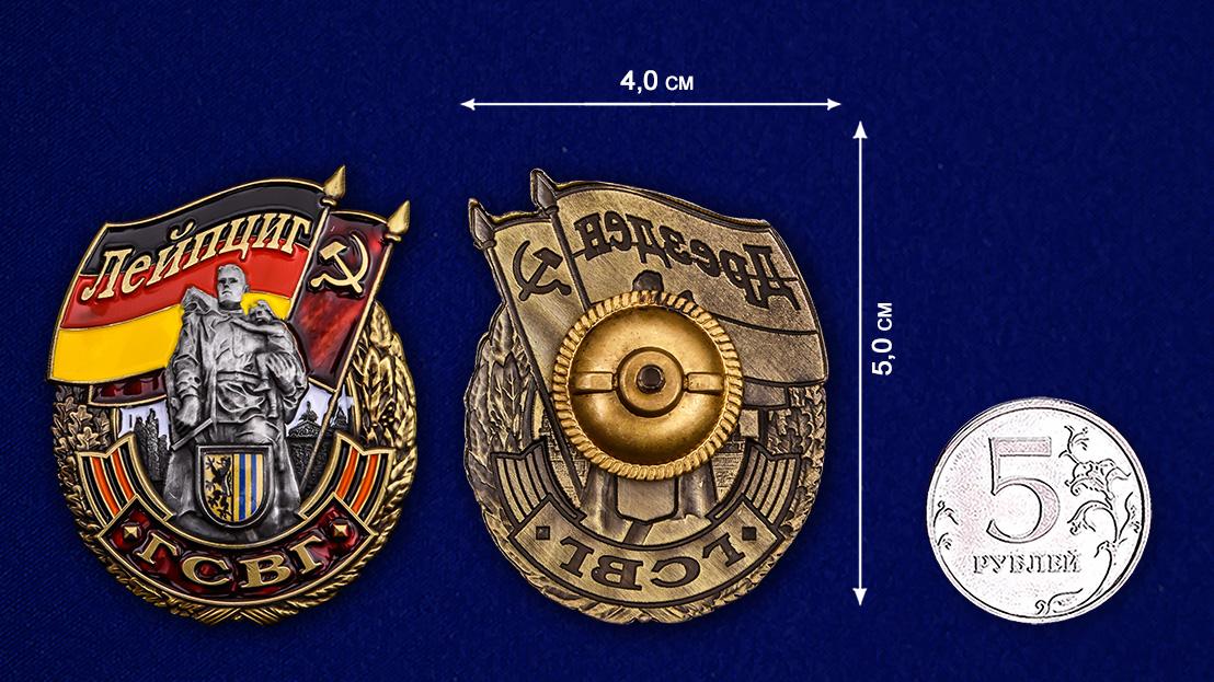Знак Лейпциг ГСВГ - сравнительный размер