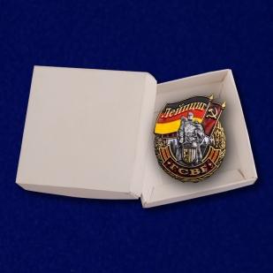 Знак Лейпциг ГСВГ - в коробке