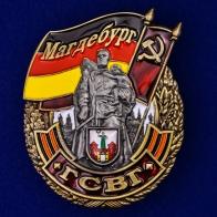 Знак ГСВГ Магдебург