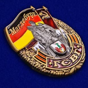 Знак ГСВГ Магдебург в футляре - общий вид
