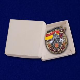 Знак ГСВГ Потсдам - в коробке