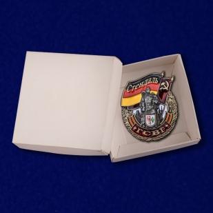 Знак ГСВГ Стендаль - в коробке