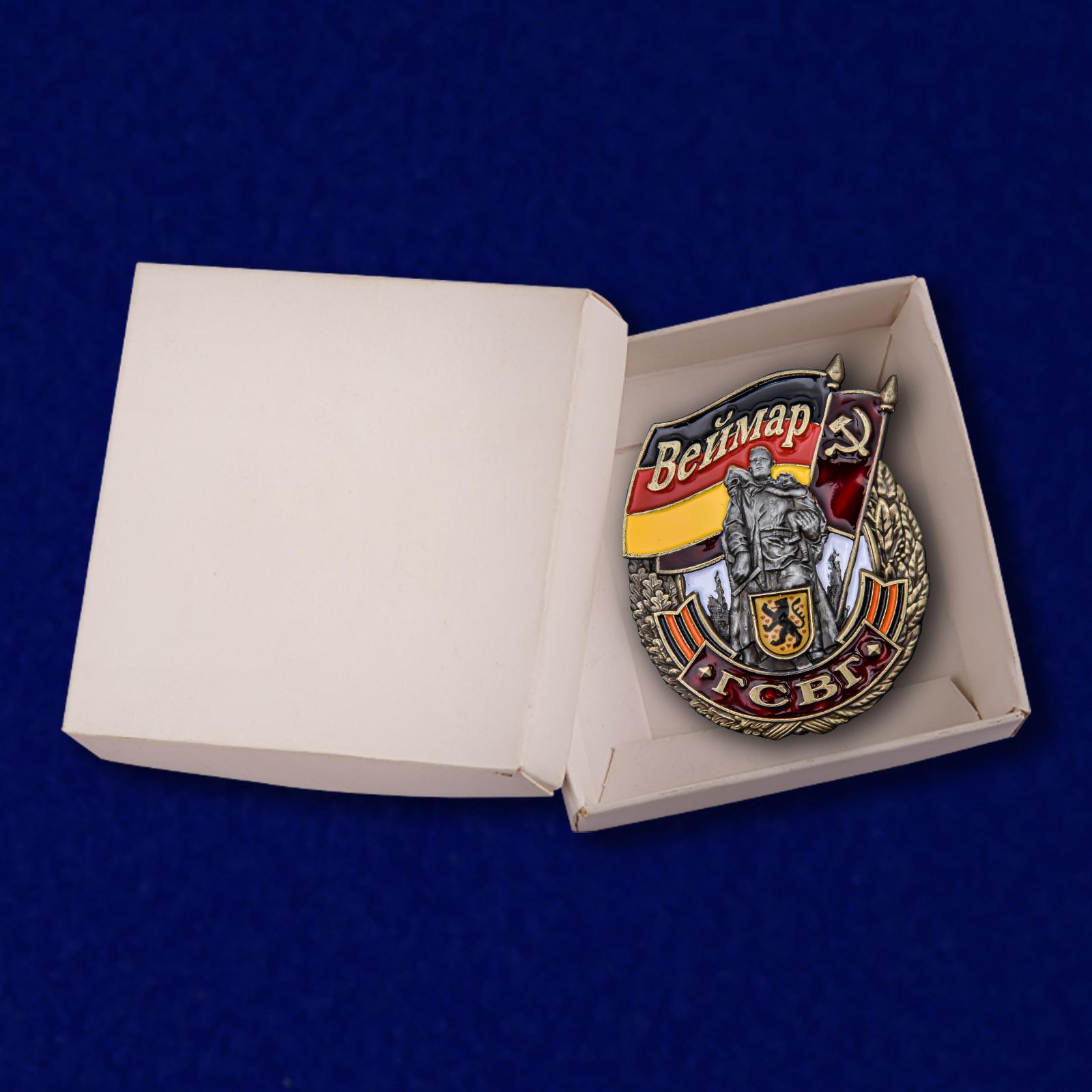 Знак ГСВГ Веймар - в коробке