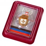 """Знак """"Гвардия ДНР"""" в бархатистом футляре из флока"""