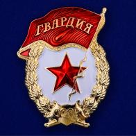 Военные нагрудные знаки СССР