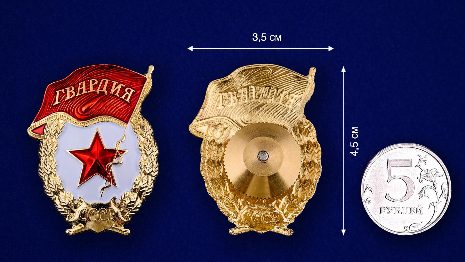 """Размер дубликата знака """"Гвардия"""" в военторге Военпро - 35х45 мм"""