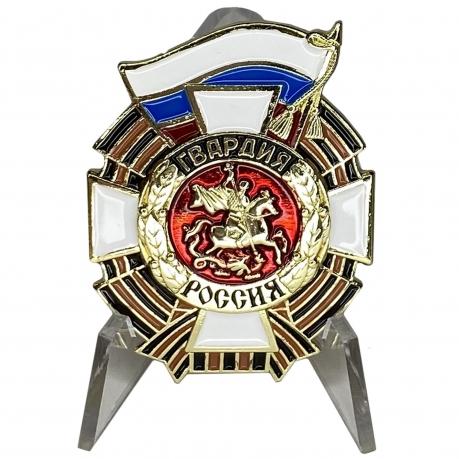 Знак Гвардия Россия на подставке