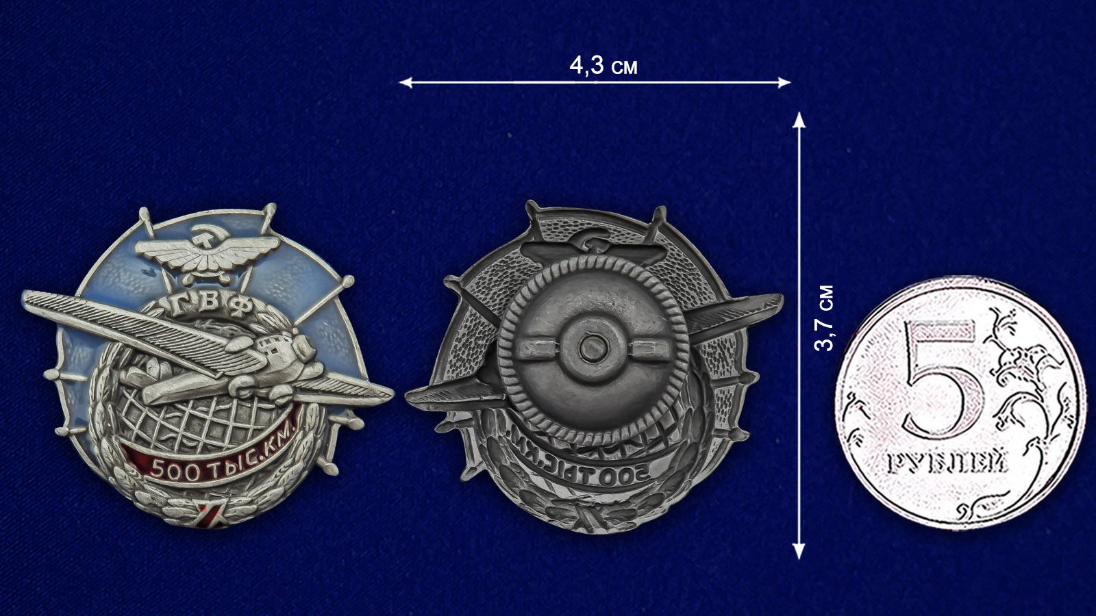 Знак ГВФ АНТ-9 За налёт 500 тыс. км - размер
