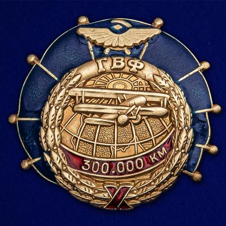 """Знак ГВФ По-2 """"За налет 300 тыс. км"""""""
