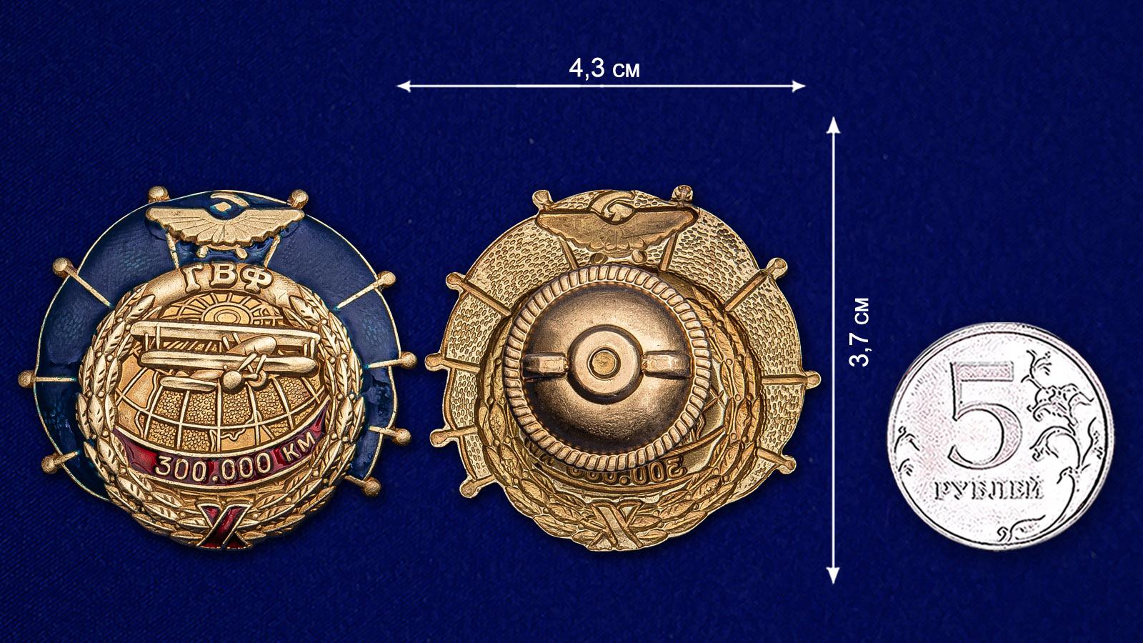 Знак ГВФ По-2 За налет 300 тыс. км - размер