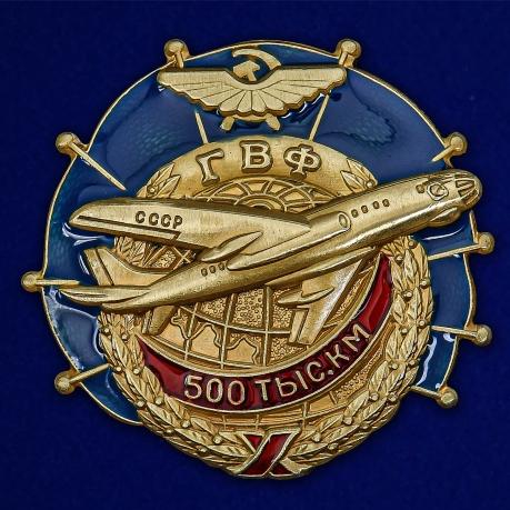 Знак ГВФ ТУ-104 За налет 500 тыс. км (бронза)