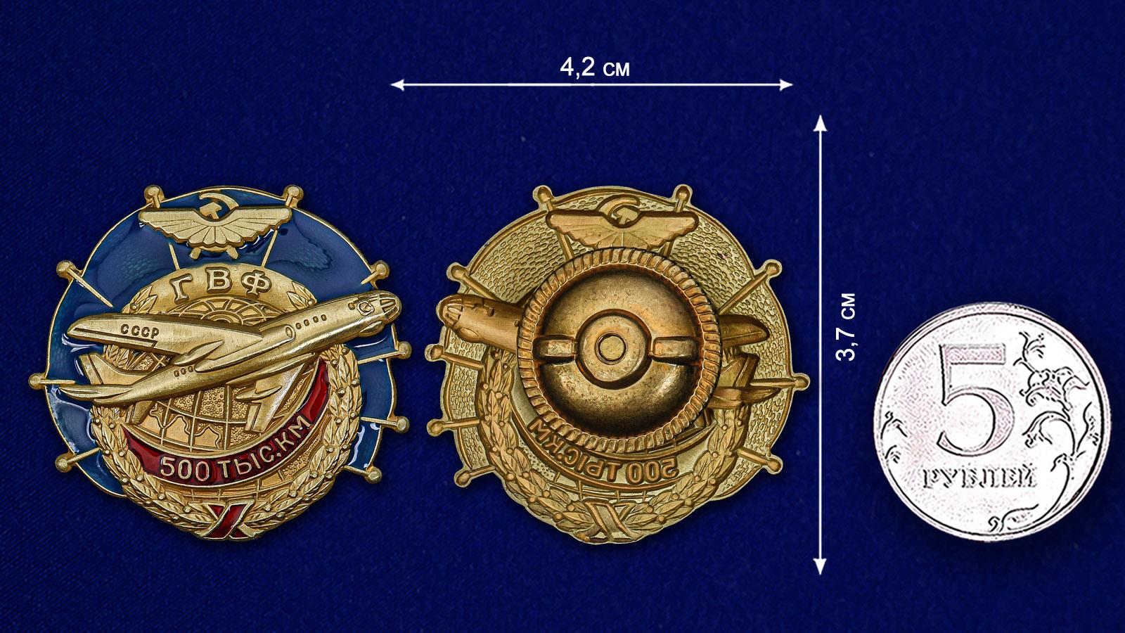 Знак ГВФ ТУ-104 За налет 500 тыс. км (бронза) - размер