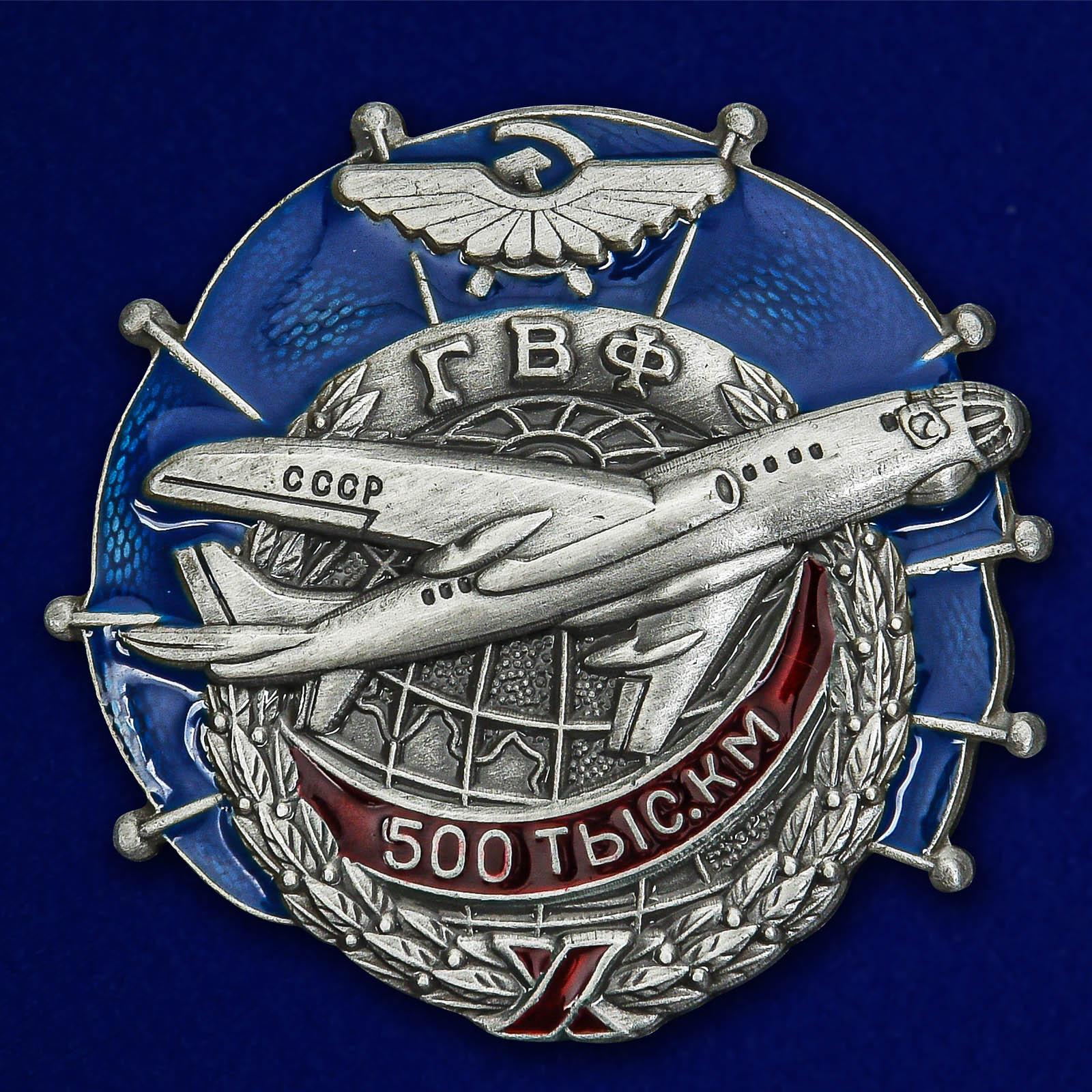 Знак ГВФ ТУ-104 За налет 500 тыс. км (серебро)