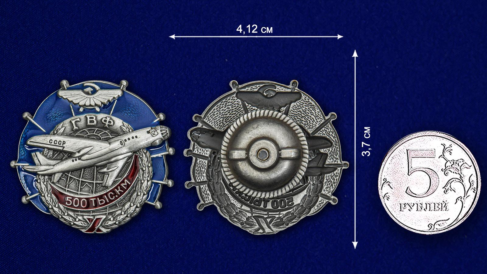 Знак ГВФ ТУ-104 За налет 500 тыс. км (серебро) - размер