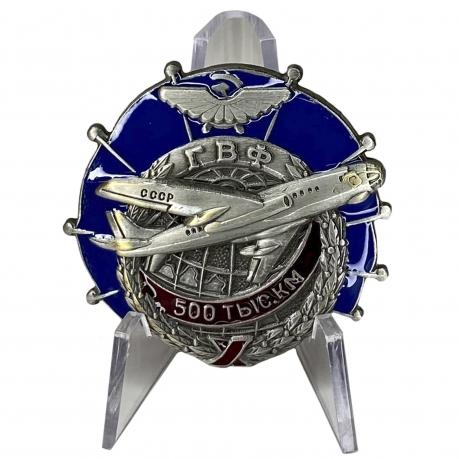 """Знак ГВФ ТУ-104 """"За налет 500 тыс. км"""" (серебро) на подставке"""