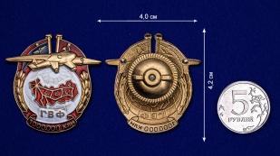 Знак ГВФ За налет 1 000 000 клм (бронза) - размер