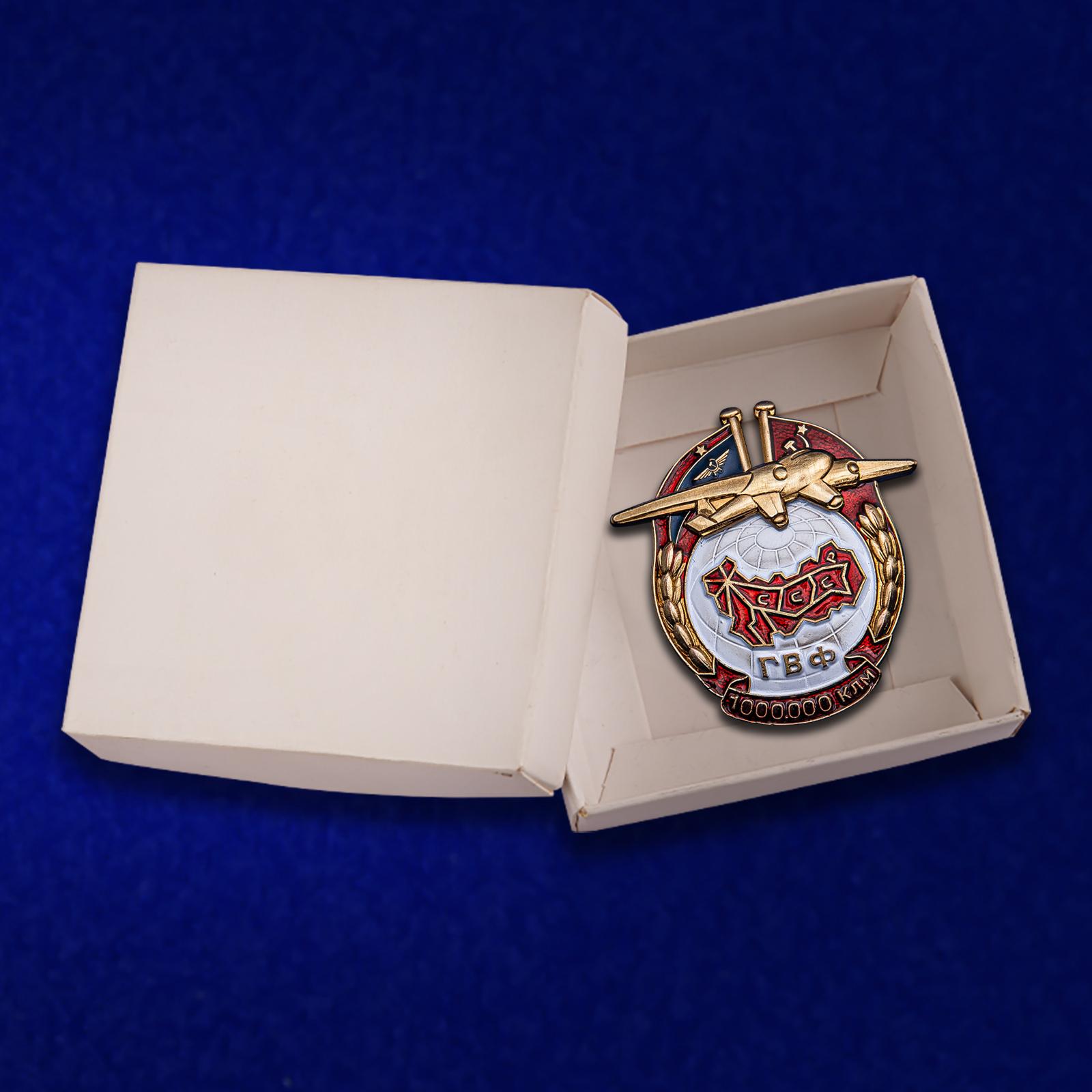 Знак ГВФ За налет 1 000 000 клм (бронза) - с доставкой