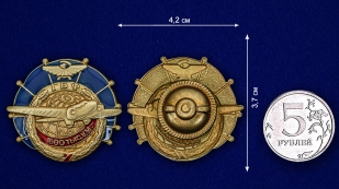 Знак ГВФ За налет 800 тыс. км (бронза) - размер