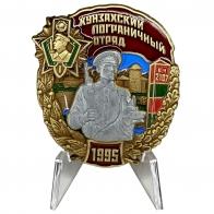 Знак Хунзахский Пограничный отряд на подставке