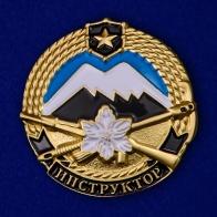 Знак Инструктор горной подготовки