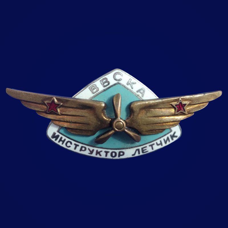 Знак Инструктор-лётчик ВВС КА