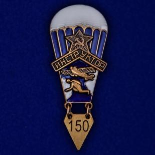 Знак Инструктор парашютного спорта (1934 год)