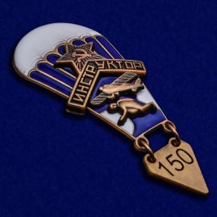 Знак Инструктор парашютного спорта (1934 год) - общий вид