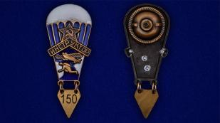 Знак Инструктор парашютного спорта (1934 год) - аверс и реверс