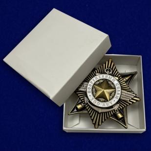 Орден к 100-летию Армии и Флота