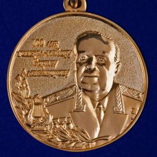 Купить знак к 100-летию Генерал-майора Александрова в темно-бордовом футляре из флока