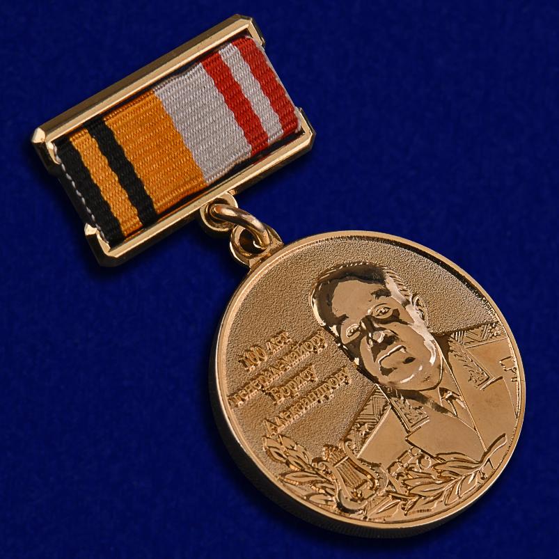 Знак к 100-летию Генерал-майора Александрова в темно-бордовом футляре из флока - общий вид