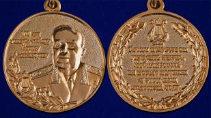 Знак к 100-летию Генерал-майора Александрова в темно-бордовом футляре из флока - аверс и реверс