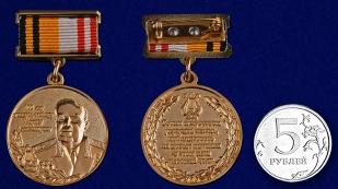 Знак к 100-летию Генерал-майора Александрова в темно-бордовом футляре из флока - сравнительный вид