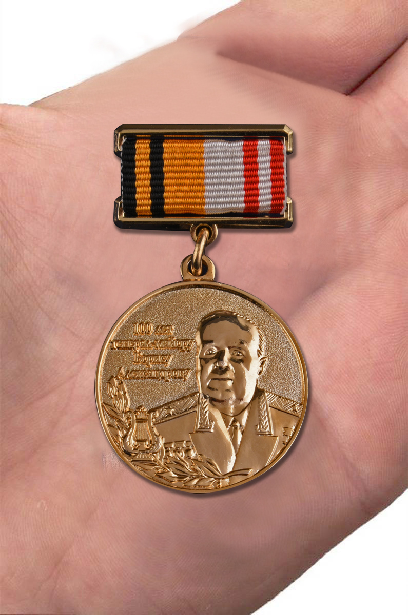 Знак к 100-летию Генерал-майора Александрова в темно-бордовом футляре из флока - вид на ладони