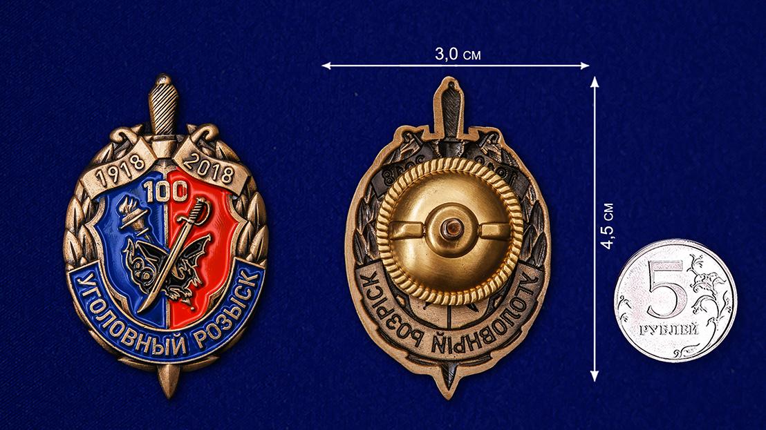 Знак к 100-летию Уголовного розыска в футляре из темно-бордового флока - сравнительный вид