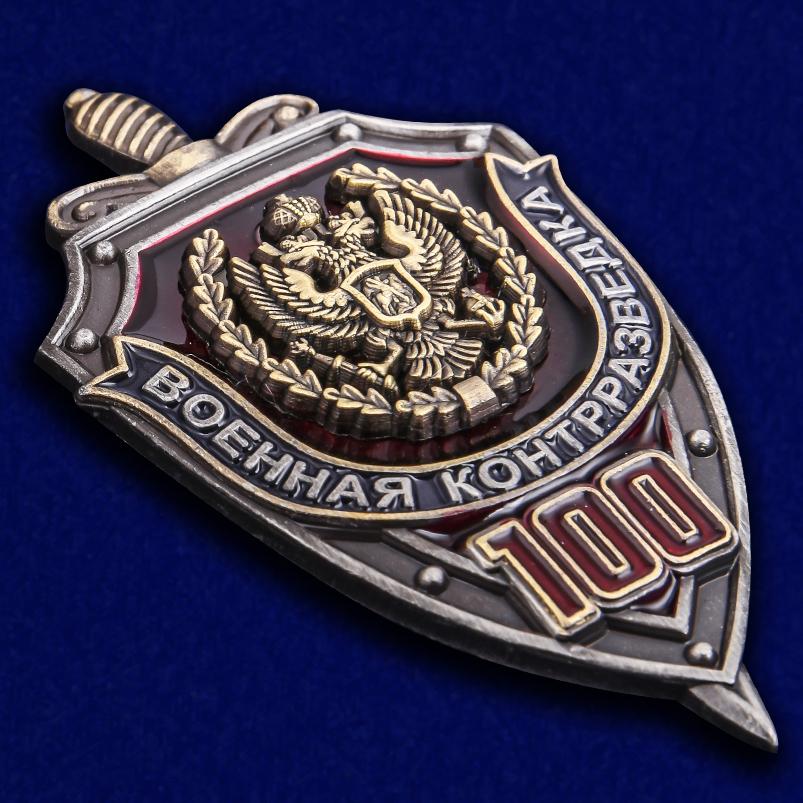 Знак к 100-летию Военной контрразведки в презентабельном футляре бордового цвета - общий вид