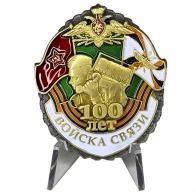 Знак к 100-летию Войск связи на подставке