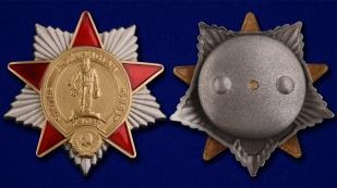 Знак к 25-летию вывода войск из Афганистана - аверс и реверс