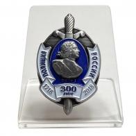Знак к 300-летию Полиции на подставке