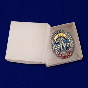 Знак к 70-летию Спецназа ГРУ с доставкой