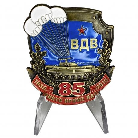 Знак к 85-летию воздушного десанта на подставке