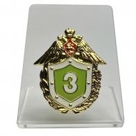 Знак Классного специалиста ФПС (3 класс) на подставке